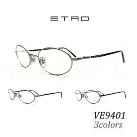 送料無料 老眼鏡 リーディンググラス ETRO エトロ VE9401 全3色 オーバル メタルフレーム シニアグラス 眼鏡 ブルーライトカット 2020
