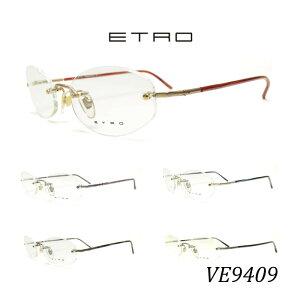 送料無料 メガネ ETRO エトロ VE9409 全5色 ツーポイント 度付き 眼鏡 ブルーライトカット 家用 布ケース 2021 在庫限り