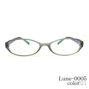メガネ屋さんが選んだコスパ高メガネ LUNE-0005-col21 マットグレー 度入りレンズ 日本製メガネ拭き 布ケース付 ブルーライトカット 伊達 度なし 家用 2021