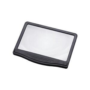 LEDライト付き読書ルーペ MZ1815 071134 拡大鏡