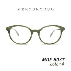 メガネ MERCURYDUO マーキュリーデュオ MDF-8037 C4 グリーン 度付き 眼鏡 ブルーライトカット 布ケース 2020