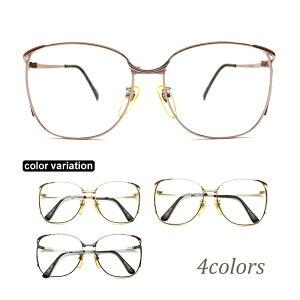 送料無料 メガネ MTC-66 メタルフレーム 54サイズ 度付き 眼鏡 家用 布ケース 2020