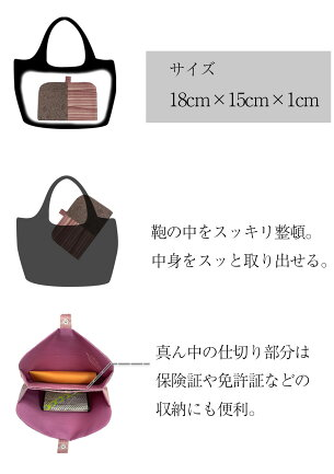 Baginbag/バッグインバッグミニバッグ収納