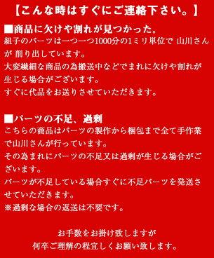 【元祖】組子キット麻の葉手作り木工手芸コースター体験キット【ゆうパケット対応可】