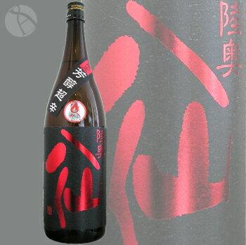 お中元 ギフト ≪日本酒≫ 陸奥八仙 芳醇超辛 純米 火入 1800ml : むつはっせん