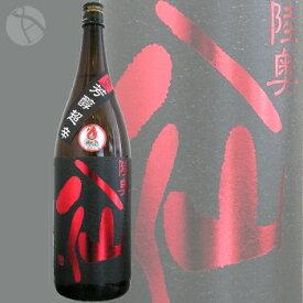 ≪日本酒≫ 陸奥八仙 芳醇超辛 純米 火入 1800ml : むつはっせん