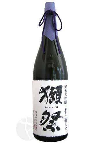 獺祭 磨き二割三分 1800ml 純米大吟醸 だっさい 23 旭酒造 日本酒 山口県