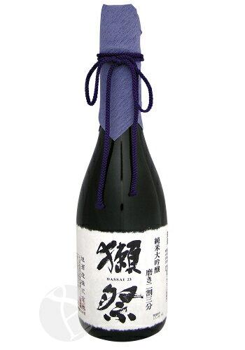 獺祭 磨き二割三分 720ml 純米大吟醸 だっさい 23 旭酒造 日本酒 山口県