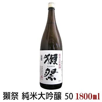 獺祭 純米大吟醸 50 1800ml だっさい 五十 旭酒造 日本酒 山口県 獺祭50