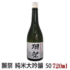 獺祭 純米大吟醸 50 720ml だっさい 五十 旭...
