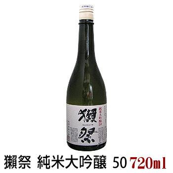 獺祭 純米大吟醸 50 720ml だっさい 五十 旭酒造 日本酒 山口県