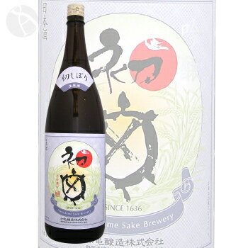 ≪日本酒≫ 初亀 吟醸 初しぼり 生原酒 1800ml :はつかめ