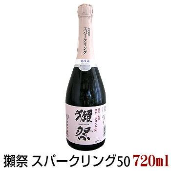獺祭 発泡にごり酒 スパークリング 50 純米大吟醸 720ml だっさい 旭酒造 日本酒 山口県