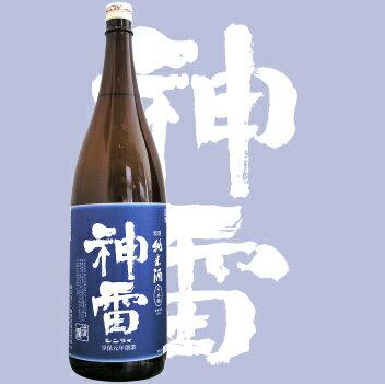 ≪日本酒≫ 神雷 特別純米酒 1800ml : しんらい