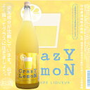 ≪果実酒≫ クレイジーレモン 1800ml