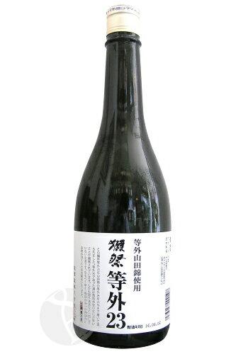 獺祭 等外 二割三分 720ml だっさい 旭酒造 日本酒 山口県