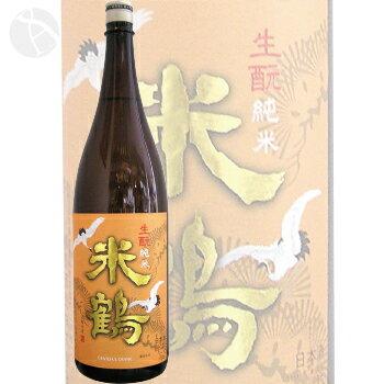 ≪日本酒≫  米鶴 生もと 純米酒 1800ml :よねつる