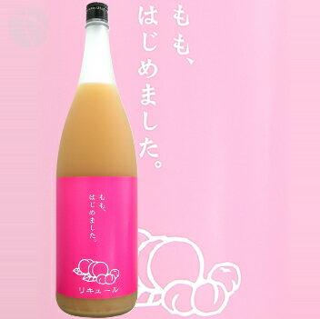 ≪果実酒≫ もも梅酒 もも、はじめました。 1800ml