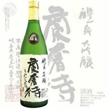 お中元 ギフト ≪日本酒≫ 醴泉 大吟醸 蘭奢待 720ml :れいせん らんじゃたい