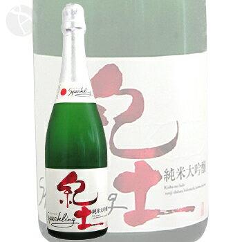 ≪日本酒≫ 紀土 -KID- 純米大吟醸 Sparkling 720ml :きっど