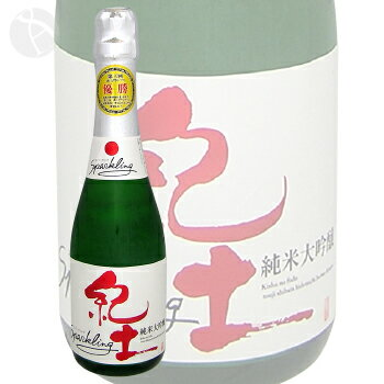 ≪日本酒≫ 紀土 -KID- 純米大吟醸 Sparkling 360ml :きっど