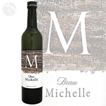 Beau Michelle ボーミッシェル 500m 伴野酒造 日本酒 長野県
