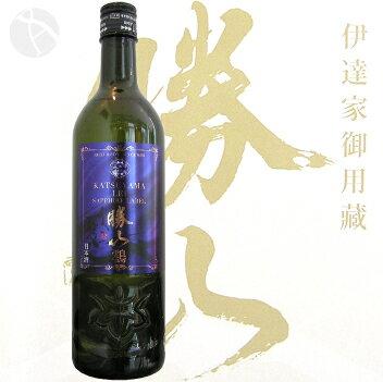 ≪日本酒≫ 勝山 純米吟醸 LEI SAPPHIRE LABEL 720ml :かつやま れい さふぁいあらべる