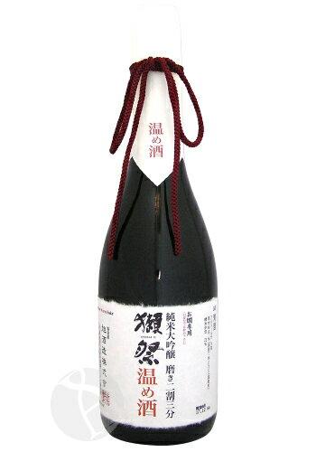 獺祭 純米大吟醸 磨き二割三分 温め酒 720ml だっさい 23 旭酒造 日本酒 山口県