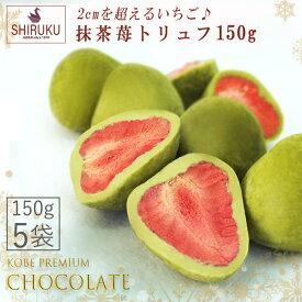 日本製【ROYAL VALE 桜マジックEX】(グルコサミンHCI・MSM配合)グルコサミンクリーム MSMクリーム 温熱クリーム ホットクリ−ム