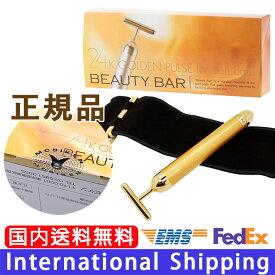 エムシービケン【 ビューティーバー 】正規保証 日本製BM-1 美容棒T型 フェイシャル・ハンドケアに最適