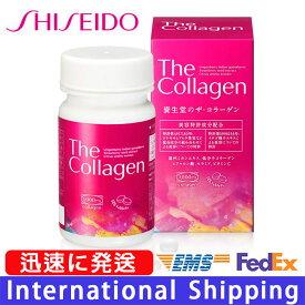 【資生堂】ザ・コラーゲン(タブレット126粒/21日分)・美肌サプリメント 低分子コラーゲン ヒアルロン酸 セラミド(迅速に発送対応)
