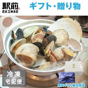 神戸中央市場より・漁師の貝風呂セット(2人前)・注文後板前が調理に入ります【冷凍】ホタテ【お歳暮】【贈答品】【ギフト】【家飲み】ほたて 帆立 ホンビノス はまぐり あさり ムー