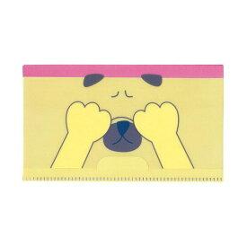 抗菌マスクケース☆犬 パグ ぱぐ 薄型 マスク入れ レシート入れ チケット入れ 携帯 持ち運び ポーチ 予備 収納【メール便配送】