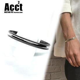 【Acct】アクト シルバー バングル シルバー925 メンズ レディース ファッション オシャレ シンプル カジュアル スタイリッシュ モード ハード