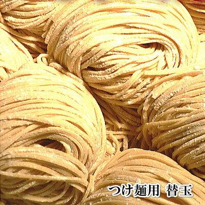 田ぶしつけ麺用極上太麺(替玉2玉入)