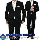 超黒 LUNA BLACK フォーマル スーツ 礼服 メンズ 2つボタン ウエストアジャスター付 冠婚葬祭 結婚式 略礼服 喪服 葬…