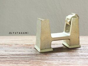 【 送料無料 】 FUTAGAMI フタガミ 真鍮製 テープカッター 鋳肌 小 ゴールド テープ台 【 二上 小物 文具 事務用品 店舗用品 アンティーク風 テープカッター台 デザイン 金属 雑貨 おしゃれ ブラ