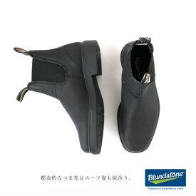 <クーポン除外>Blundstone ブランドストーン雨の日も履けるレザーのサイドゴアブーツ TPU-DRESS BOOTS-Premium Leather(Boltan Black)(92BT-063)(BS063089)【SH】(2019502)