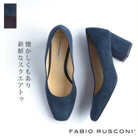 FABIO RUSCONI ファビオルスコーニスクエアトゥスエードパンプス《メール便不可》【AS】【SH】(72FA-BLASTER)(2017381)