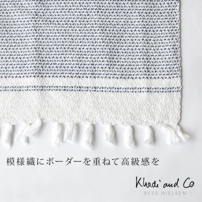 Khadi and Co カディアンドコーコットンタオル(ボーダー柄)40×65cm【AS】【ZK】(61KC-KBH1914A)(2016181)【母の日】