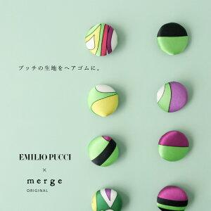 EMILIO PUCCI エミリオプッチ【限定数】EMILIO PUCCIのシルクサテン生地で作ったくるみボタンのヘアゴム(フューシャ/グリーン/イエロー)merge ORIGINAL オリジナル(ASPUCCI-GOMME2_2)【送料無料】