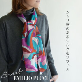 EMILIO PUCCI エミリオプッチシルクシフォン長方形スカーフ(エミリオプッチロゴ入り)merge ORIGINAL オリジナル スカーフ【AS】【ZK】(ASPUCCI-SCA-2)(2017332)