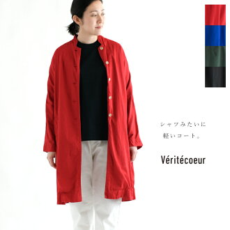 Veritecoeur ヴェリテクール product dyeing cotton long coat <arrow coat> << impossibility >> (91VC-ST-022)(2019121)[SO]