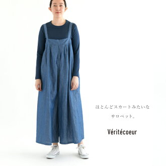 Spacious salopette pants <cotton linen center pleats one all> (91VC-VC-1870)(2019171)[SO] of Veritecoeur ヴェリテクールコットンリネン