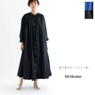 Cotton long dress <band collar gathers dress> << impossibility >> (91VC-VC-1911)(2019171) with full of Veritecoeur ヴェリテクールギャザー