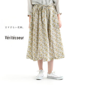 <coupon exclusion> <shopping marathon interlocking movement ● limitation sale> Veritecoeur ヴェリテクール Oomi exposure to public ridicule cotton linen floral design skirt <flower print skirt> << impossibility >> (91VC-VC-1923)(201