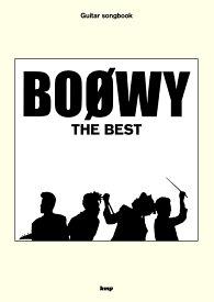 在庫あり【楽譜】BOOWY/THE BEST(Guitar songbook)【メール便対応1点まで】