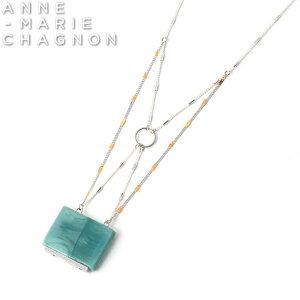 2021new アンマリーシャニョン 個性的 な シンプル デザイン ロング ネックレス 金属アレルギーを起こしにくい素材でお肌にやさしい ブランド レディース アクセサリー メタリック 青緑 シア