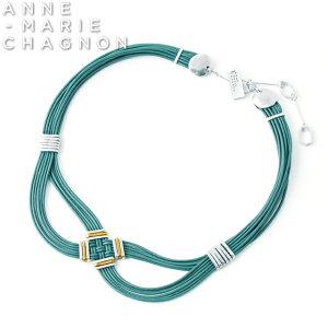 2021new 個性的 な アンマリーシャニョン ターコイズ ブルー レザー デザイン チョーカー タイプ ネックレス 金属アレルギーを起こしにくい素材でお肌にやさしい ブランド レディース アクセ