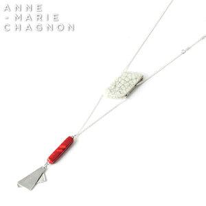 シンプル デザイン ロング ネックレス 金属アレルギーを起こしにくい素材でお肌にやさしい アンマリーシャニョン ブランド レディース アクセサリー シルバー メタリック ホワイト モノト